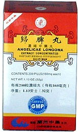 Gui Pi Wan - 200 Pills