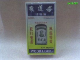Wood Lock - 1.7oz Bottle