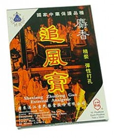Zhuifeng Gao External Analgesic -  10 Plasters