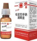 Baineiting Eye Drops - Piyenchin